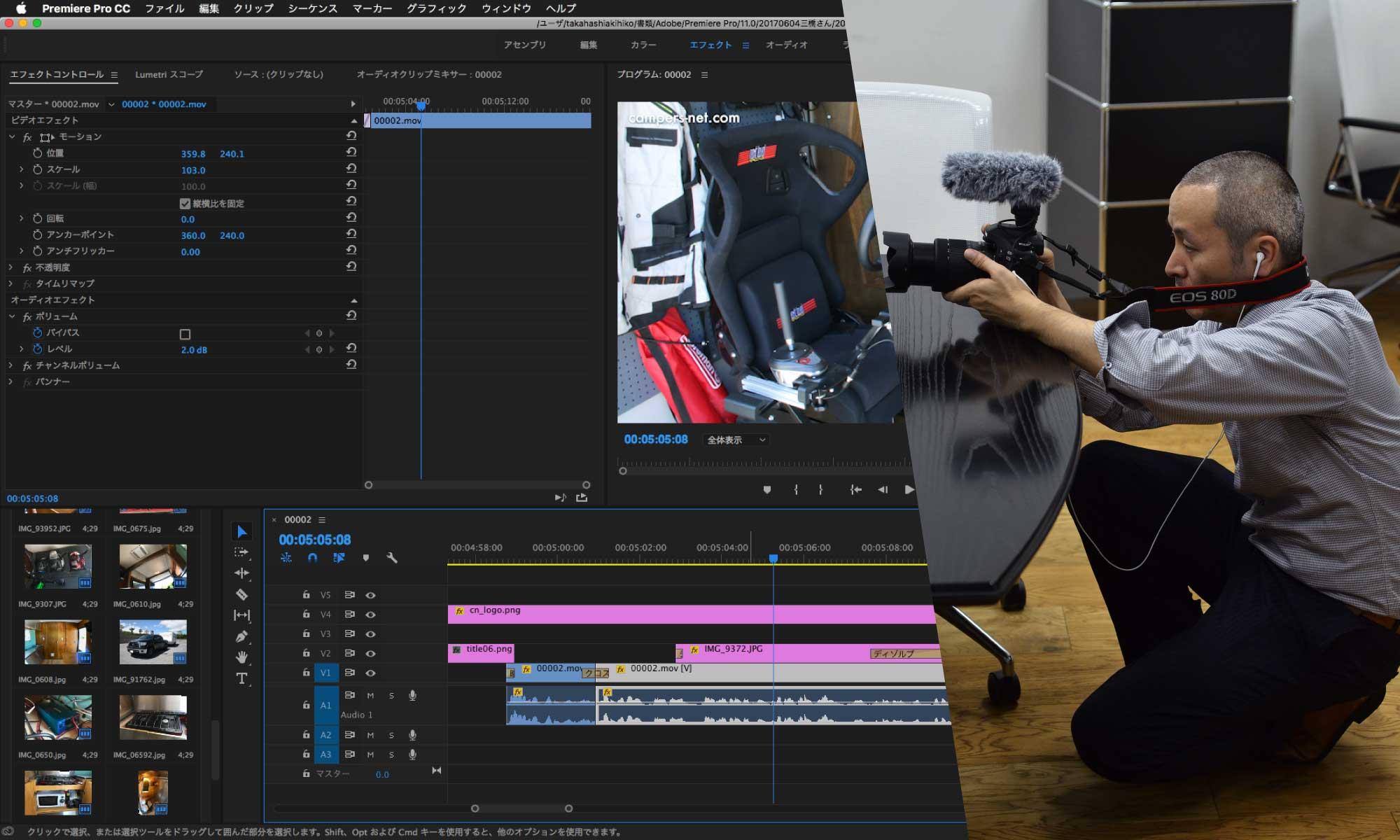 動画制作パージのトップ画像
