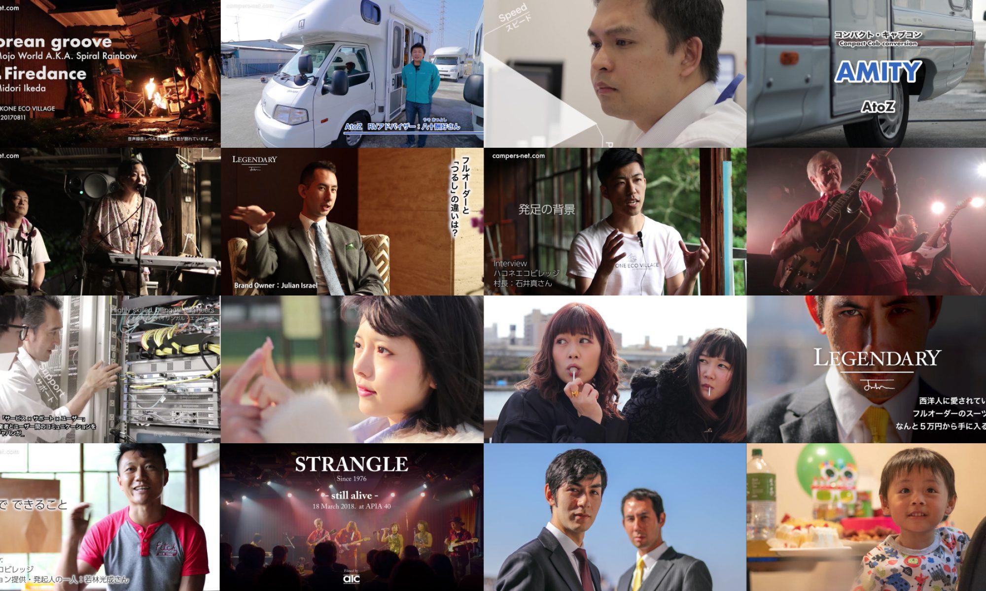 千葉市の動画とホームページ、広告の制作「aTc」